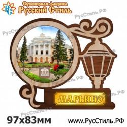 """Магнит """"Новомичуринск Береста_05"""""""