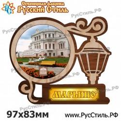 """Магнит """"Новомичуринск Береста_06"""""""