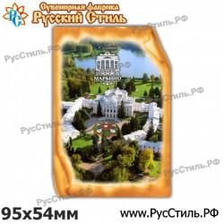 """Магнит """"Ряжск Береста_07"""""""
