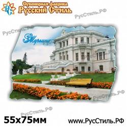 """Магнит """"Рязань 2-х ур._02"""""""
