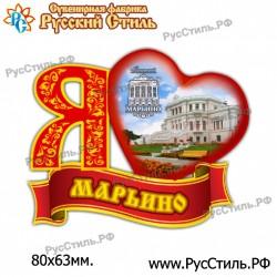 """Магнит """"Рязань 2-х ур._05"""""""