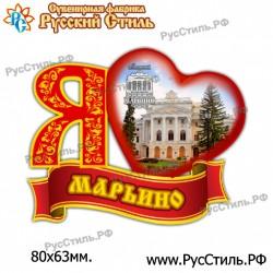 """Магнит """"Рязань 2-х ур._06"""""""