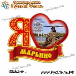 """Магнит """"Рязань 2-х ур._07"""""""