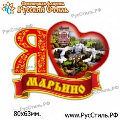 """Магнит """"Рязань 2-х ур._08"""""""