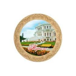 """Магнит """"Рязань 2-х ур._15"""""""