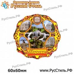 """Магнит """"Рязань 2-х ур._16"""""""