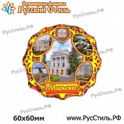 """Магнит """"Рязань 2-х ур._17"""""""