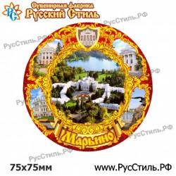 """Магнит """"Рязань 2-х ур._19"""""""
