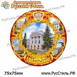 """Магнит """"Рязань 3-х ур._01"""""""