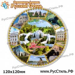 """Магнит """"Рязань АвтоНомер_01"""""""