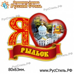 "Магнит ""Рязань Фотокристал_01"""