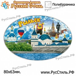 "Магнит ""Рязань Фотокристал_03"""
