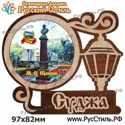 """Магнит """"Рязянь Акрил_07"""""""