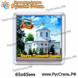"""Магнит """"Рязянь Акрил_09"""""""