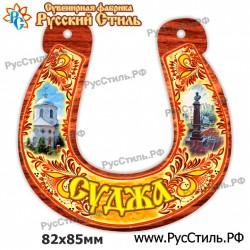"""Магнит """"Рязянь Акрил_13"""""""