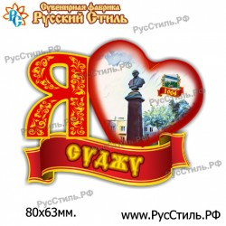 """Магнит """"Сапожок Береста_01"""""""