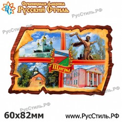 "Магнит ""Старожилово Береста_07"""