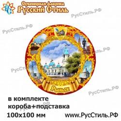 """Тарелка 120 """"Рязань_09"""""""