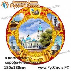 """Тарелка 200 """"Рязань_07"""""""