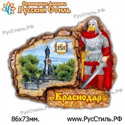 """Тарелка стеклянная 200 """"Захарово_01"""""""