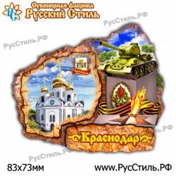 "Тарелка стеклянная 200 ""Касимов_01"""