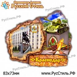 "Тарелка стеклянная 200 ""Милославское_01"""