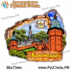 """Тарелка стеклянная 200 """"Новомичуринск_01"""""""