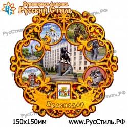 """Тарелка стеклянная 200 """"Тума_01"""""""