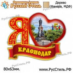 """Тарелки стеклянная 200 """"Кораблино_01"""""""