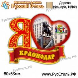"""Шкатулка """"Рязань_01"""""""