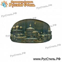 """Магнит """"Оберег водителя_01"""""""