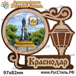 """Шкатулка """"Мичуринск_01"""""""