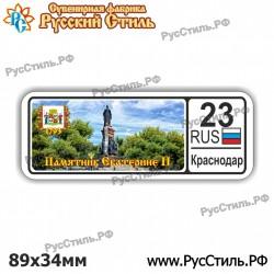 "Мичуринск, ""Полистоун фигурный_01"""