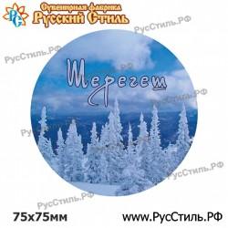 """Магнит """"Андреаполь Фотокристал_01"""""""