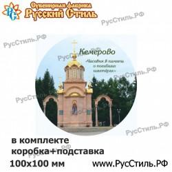 """Тарелка прямая печать 150 """"Андреаполь_03"""""""