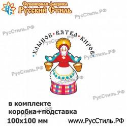 "Магнит ""Самара 2-х ур._03"""