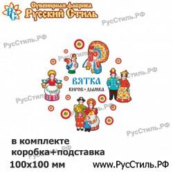 """Магнит """"Самара АвтоНомер_01"""""""