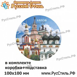 """Магнит """"Самара Ключ_01"""""""