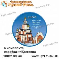 """Магнит """"Самара Конверт_01"""""""
