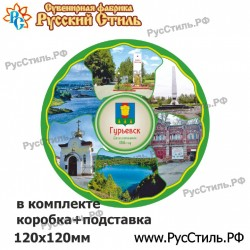 """Магнит """"Липецк АвтоНомер_01"""""""