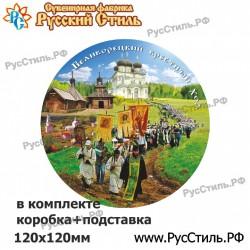 "Магнит ""Липецк Конверт_02"""