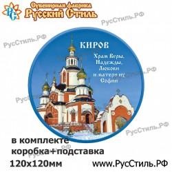 "Магнит ""Липецк Конверт_03"""