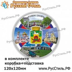 """Магнит """"Липецк Рубль большой_01"""""""