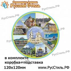 """Магнит """"Липецк Рубль малый_01"""""""