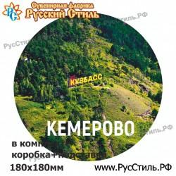 """Магнит """"Западная Двина 2-х ур._04"""""""