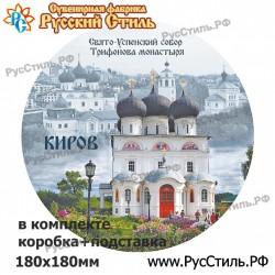 """Магнит """"Тамбов Тарелка керамика_04"""""""