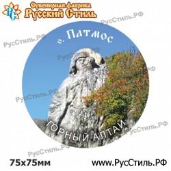 "Магнит ""Болхов Книжечка_02"""