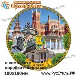 """Тарелка деревянная Большая """"Самара_03"""""""
