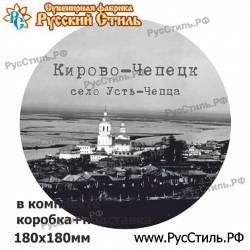 """Тарелка деревянная Большая """"Самара_04"""""""