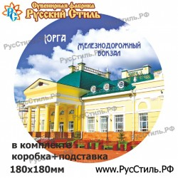 """Магнит """"Невель 2-х ур._04"""""""